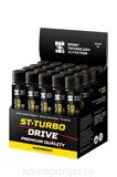 ST-TURBO DRIVE 20x25 (SPORT TECHNOLOGY NUTRITION)