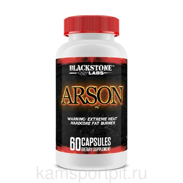 ARSON 60 капсул (BLACKSTONE LABS)