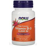 VITAMIN D-3 5000IU 120 капсул (NOW)
