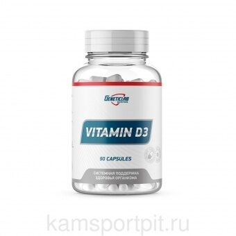 VITAMIN D3 90 капсул (GENETICLAB)