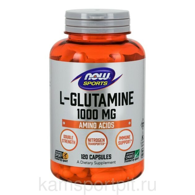 L-GLUTAMINE 1000мг 120 капсул (NOW)