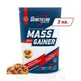 MASS GAINER 3000 гр (GENETICLAB)