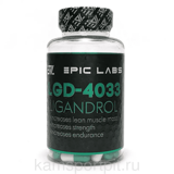 LGD-4033 90 капсул 8 мг (EPIC LABS)