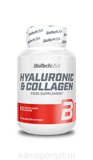 HYALURONIC & COLLAGEN 30 капсул (BioTechUSA)